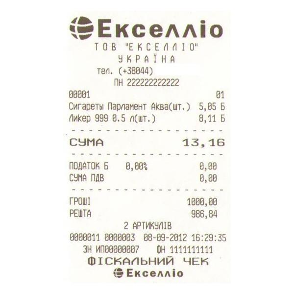 Фискальный регистратор Экселлио 550ES + драйвер 1С  Предприятие ! - 1